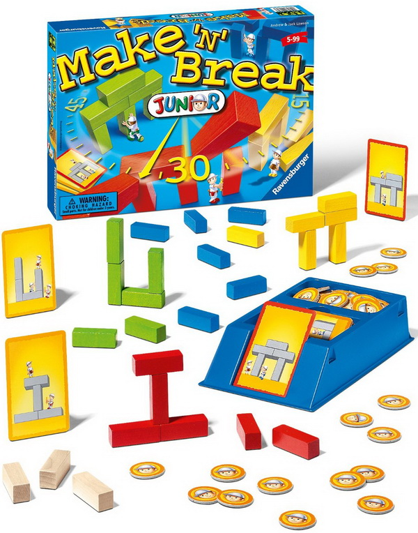 Concentration memory game